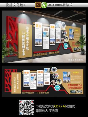 时尚大气企业文化墙设计模板 CDR