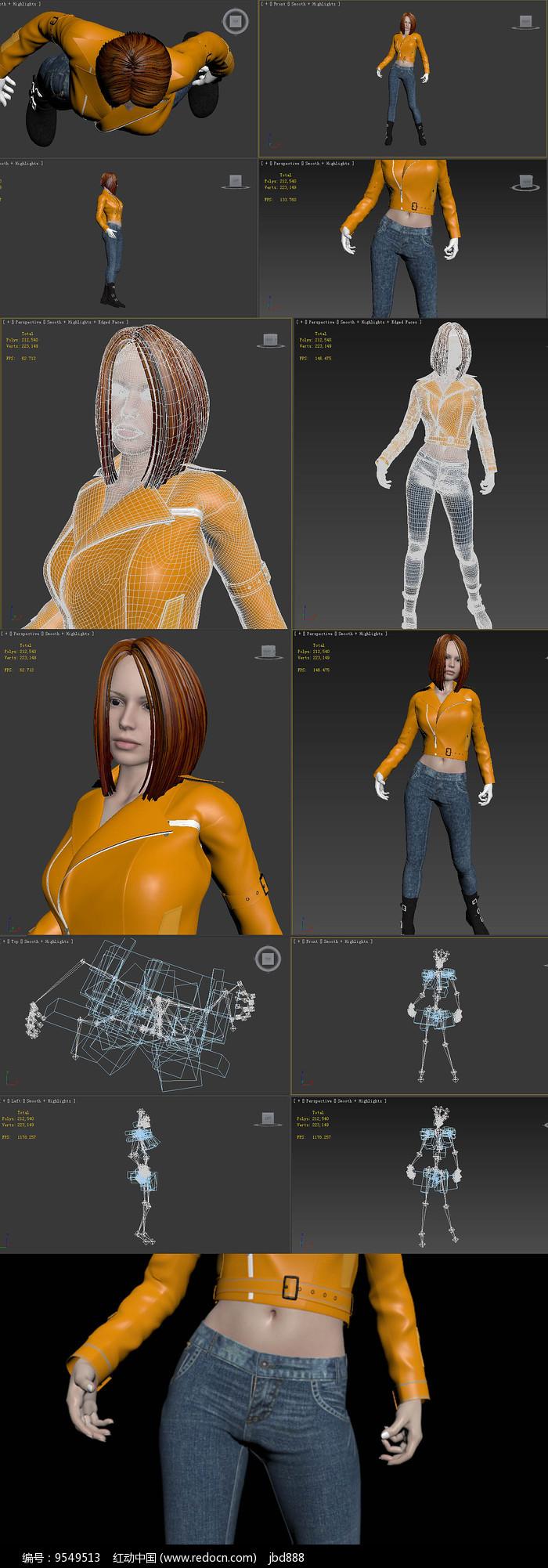 3dmax模型皮服美女图片