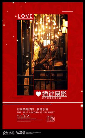 红色简约婚纱摄影海报设计