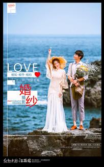 清新简约婚纱摄影海报设计