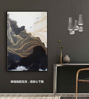 新中式抽象装饰画