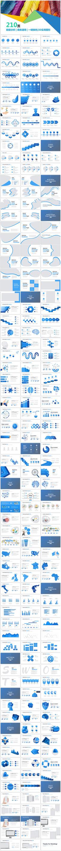 彩色欧美高端商务数据图表
