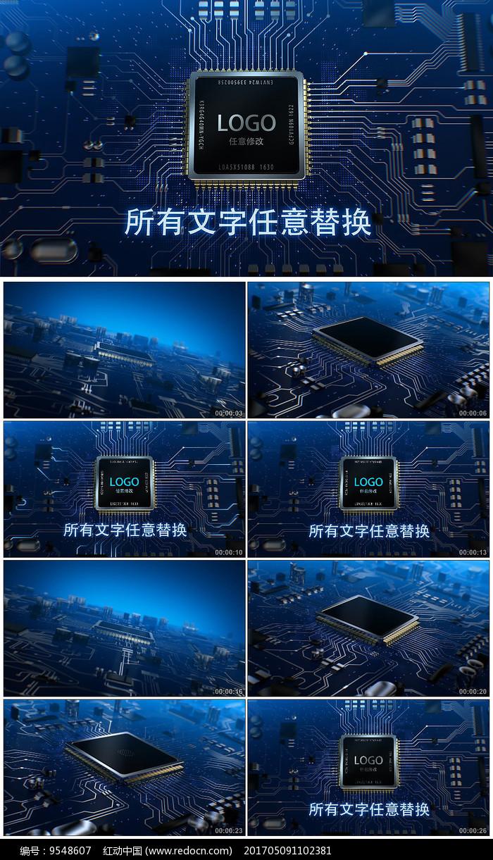 高科技芯片logo演绎AE视频模板图片