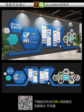 经典大气企业文化墙设计 CDR