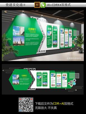 时尚大气绿色企业文化墙设计 CDR