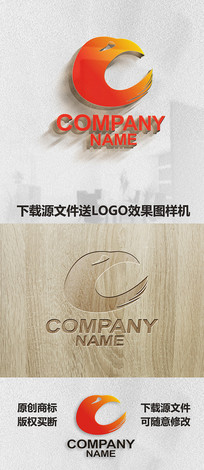 英文字母C标志LOGO设计