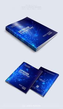 创意大气蓝色封面素材模板