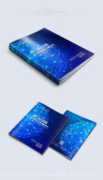 蓝色高档通用封面素材