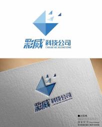 彩威科技公司logo标识矢量源文件