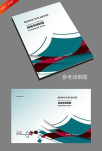 蓝色企业科技画册封面