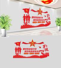 部队军队文化墙设计