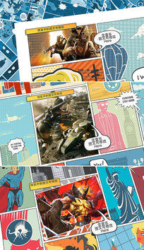 震撼漫画风格电影片头模板