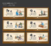 传统国学校园文化展板