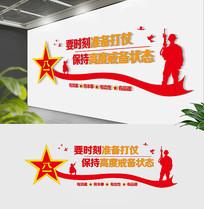 红色大气部队标走廊文化墙