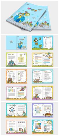 卡通儿童宣传画册设计模板
