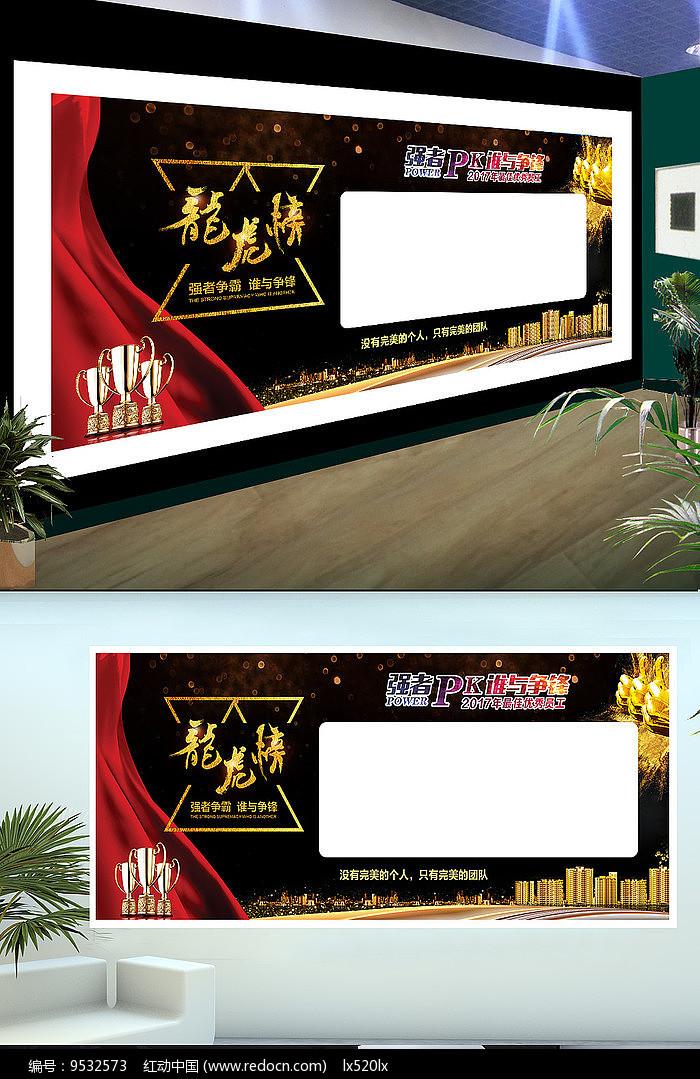 宣传公司形象墙图片