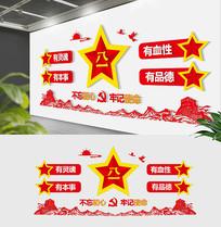 中国梦强军梦部队健身文化墙