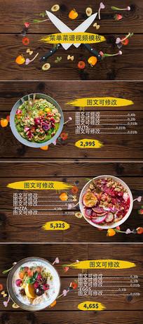 菜单菜谱展示视频模板