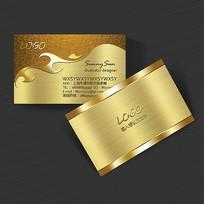 金色高檔名片設計模板