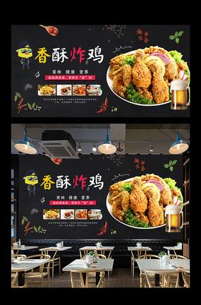 炸鸡美食海报设计