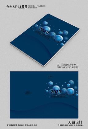 深蓝色科技封面