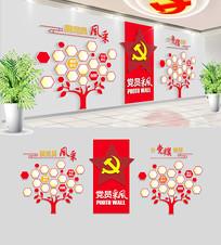十九大党员风采照片墙设计