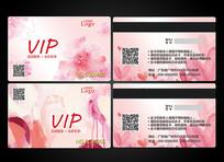 粉色简约VIP会员购物卡