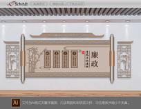 古典风廉政文化墙