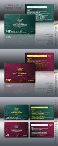 简欧时尚花纹VIP卡