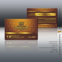 欧式金色花纹背景VIP卡