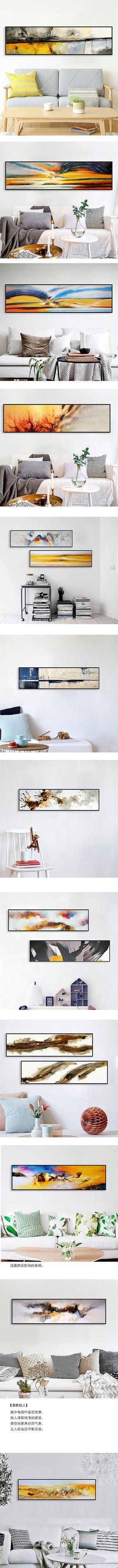 抽象意境客厅装饰画淘宝详情页