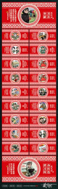 践行十红十美部队文化宣传展板