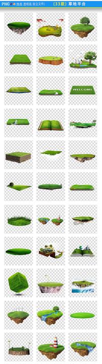 绿色草地PNG素材