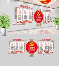 社区中式古党员之家党建文化墙