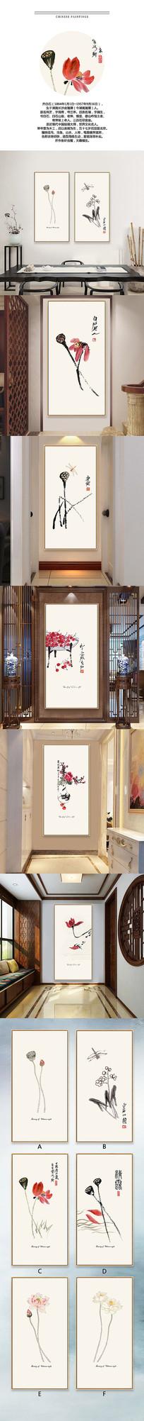 水墨花朵装饰画淘宝设计