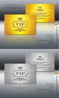拉丝面VIP卡设计模板