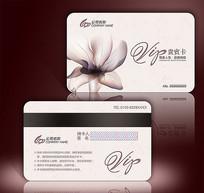 美容VIP会员卡设计