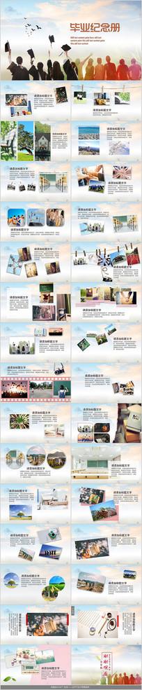 小学生毕业纪念册PPT模板