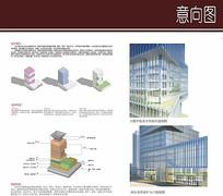 银行建筑设计过程文本