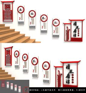 中国风党建文化墙廉政楼梯墙