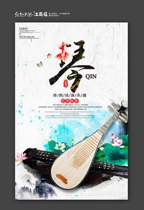 中国风古琴宣传海报