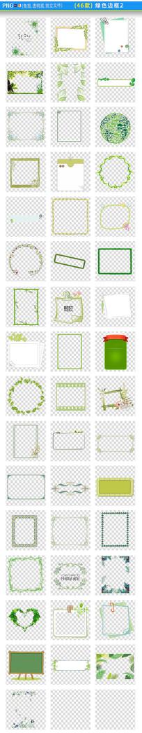 绿色边框png素材