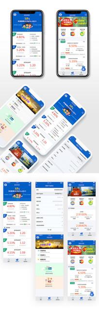 银行理财ui手机界面设计
