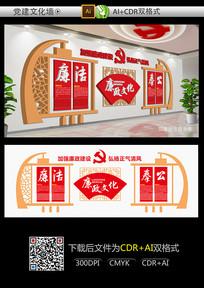 中式廉政文化墙党建文化墙