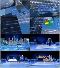 大气三维企业数据图表占比比例ae模板