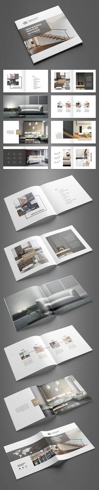 简约智能家居画册设计模板