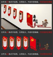 楼梯廉政文化墙
