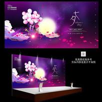 紫色唯美七夕促销宣传海报