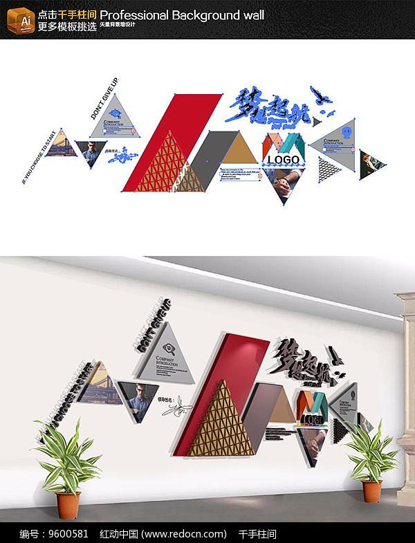 企业文化员工风采照片墙商务墙图片