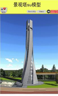 观景塔模型
